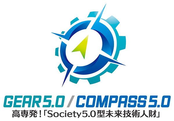 GEAR 5.0 / COMPASS 5.0