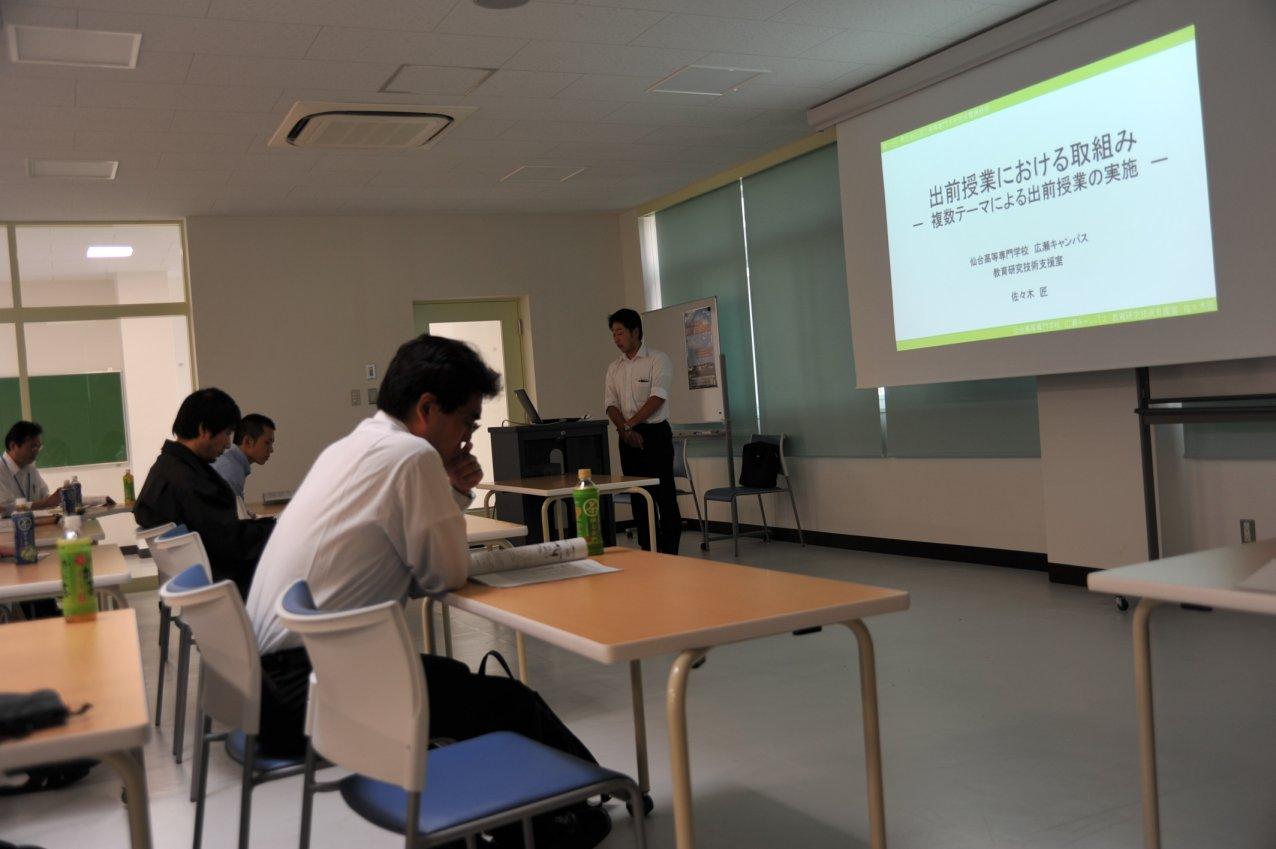 仙台高等専門学校名取キャンパス
